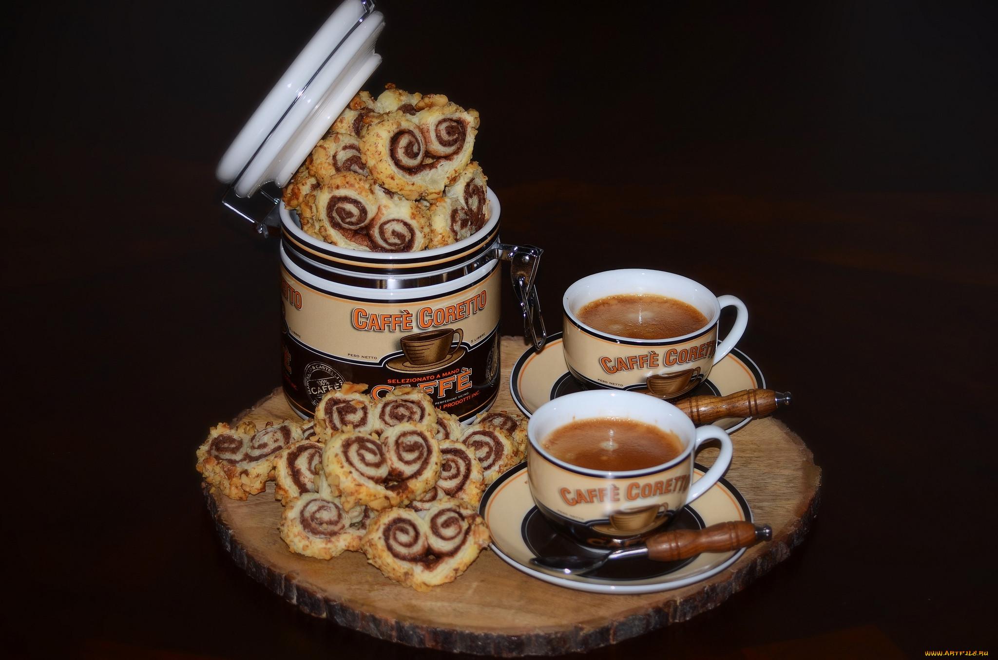 еда, кофе,  кофейные зёрна, крендельки